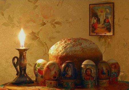 С праздником Пасхи вас!